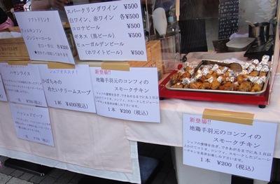 覚王山 で店