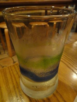 琉球村 グラス