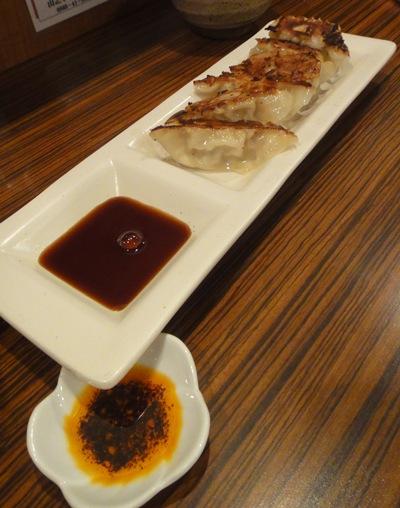虎玄 餃子