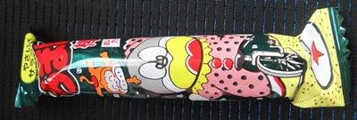 虎玄 菓子