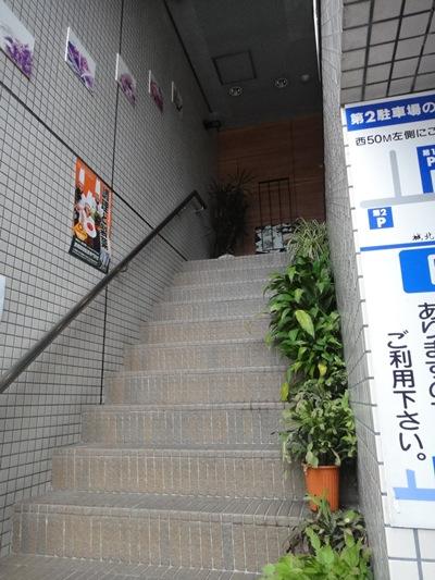 城北 階段