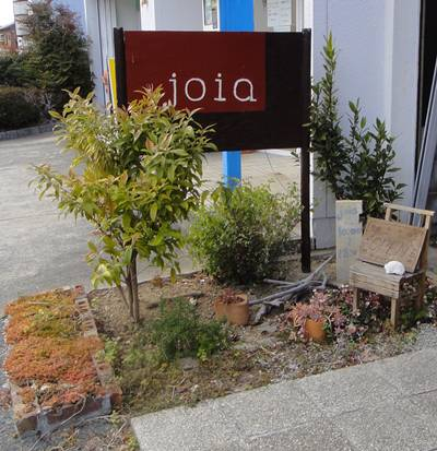 joia 看板2