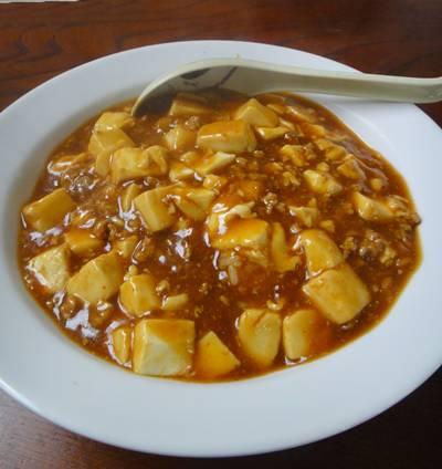 佳味縁 麻婆豆腐