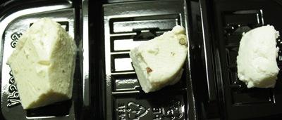 チーズ フェルミエ 2