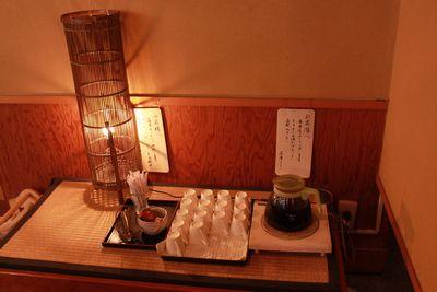 乙川屋 コーヒーさーびす