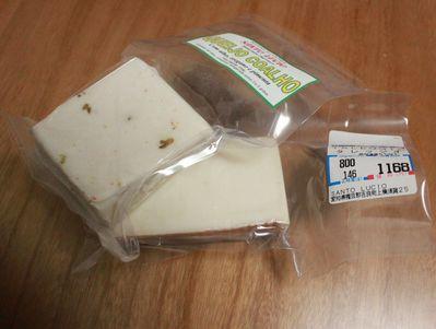 サントルチオ チーズ