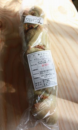 ぱんだパン エピ