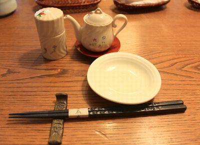 笑魚亭 箸