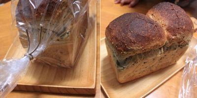 かのん ごま食パン