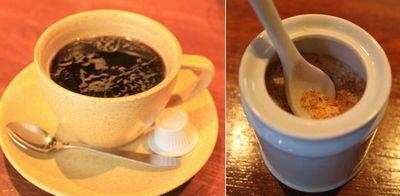 DROP コヒー&シュガー