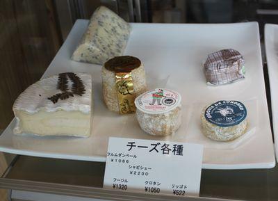 稲垣 チーズ