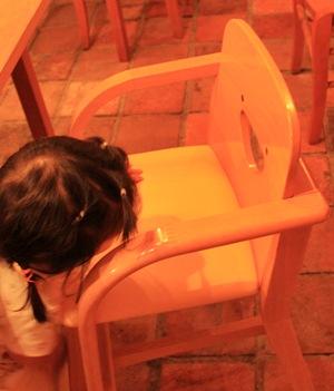 DROM 椅子