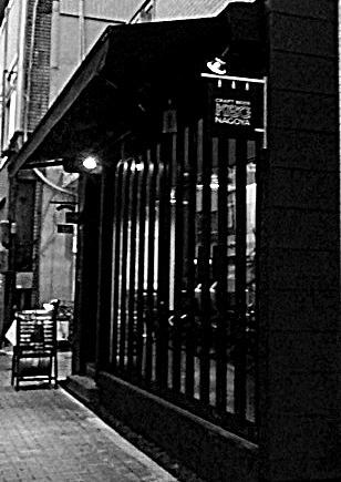 ケグナゴy お店
