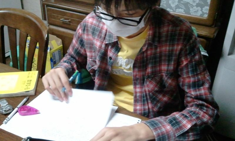 おにぃ勉強中