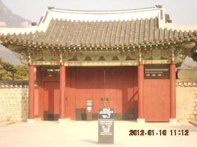 景福宮 休館日