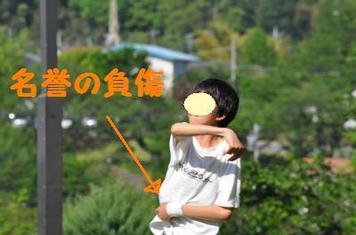 5-5津久井湖3