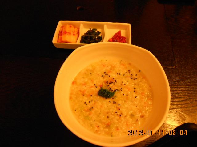 朝食 野菜粥