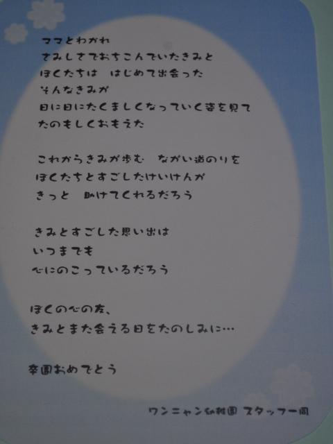 SSC_0864.jpg