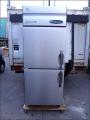 ホシザキ インバータ制御 縦型冷凍冷蔵庫