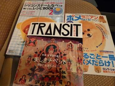 book121001.jpg