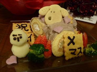cake121224_5.jpg