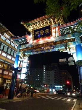 china1112_2.jpg