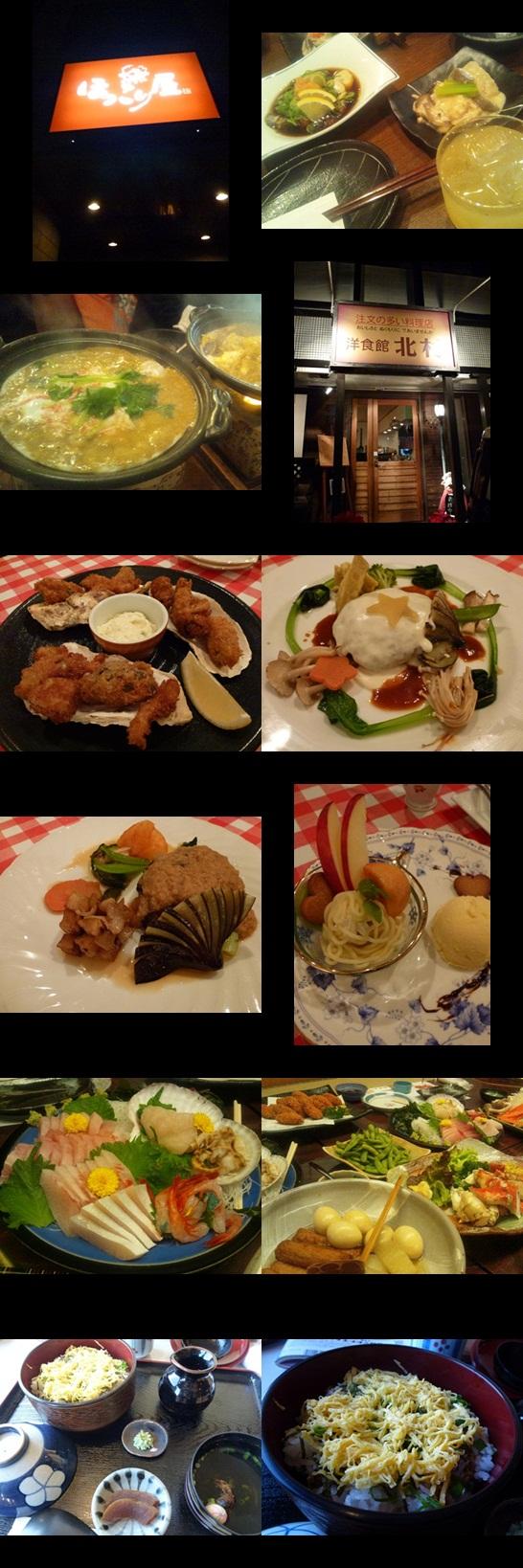 foods1212.jpg