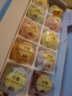 fukido111111_2.jpg