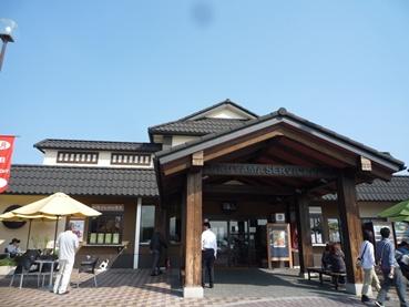 fukuyamasa1.jpg