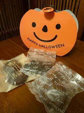 halloween111016.jpg