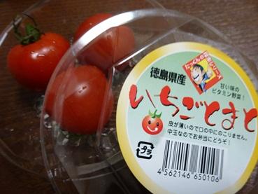 ichigotomato1303.jpg