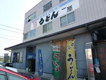 ichiya1110.jpg