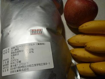 iwaizumi_y1109.jpg