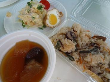 lunch110918.jpg