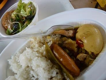 lunch120212.jpg