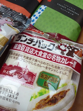 lunchpack1301.jpg