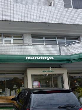 marutaya120714_2.jpg