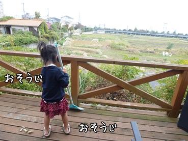 mikuchan121027_5.jpg