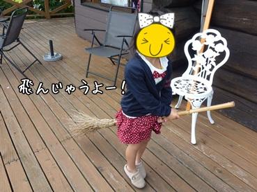 mikuchan121027_6.jpg
