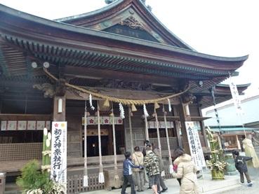 mitsuke1301.jpg
