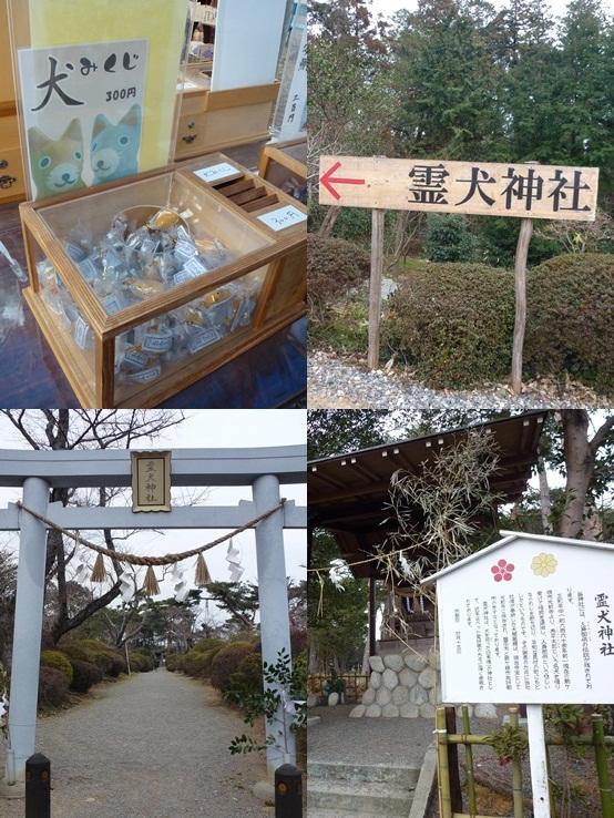 mitsuke1301_2-tile.jpg