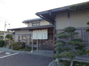 ogawa1204.jpg