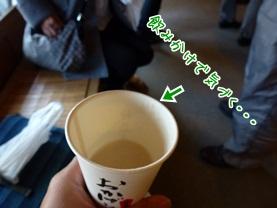 oharaimachi1203_3.jpg