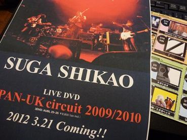 shikao120205.jpg