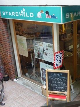 starchild1208.jpg