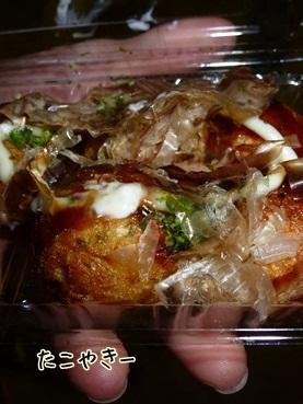 takoyaki1209.jpg