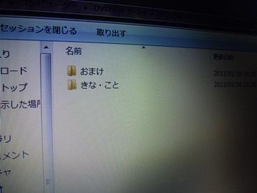 ukkari120121_3.jpg