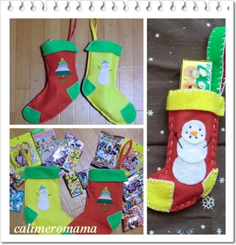 クリスマスブーツ2