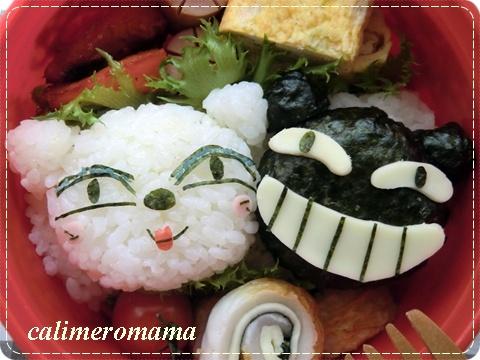 クロネコヤマト2