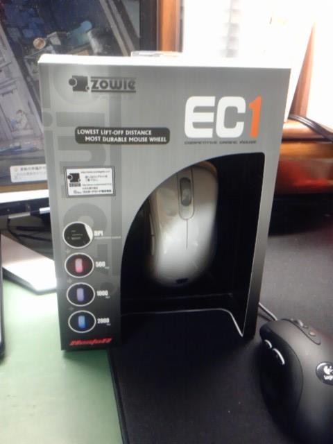 ec1 white